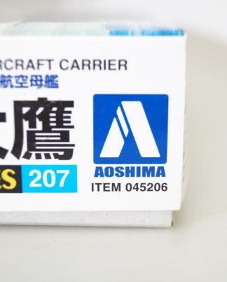 Modellbau AOSHIMA